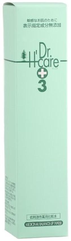 遅れコテージ袋アシュケア薬用バランスアップウォーター120ML