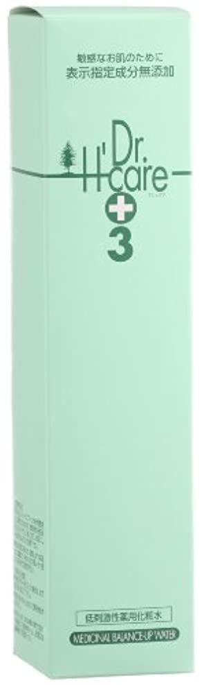 震えよく話されるボウルアシュケア薬用バランスアップウォーター120ML