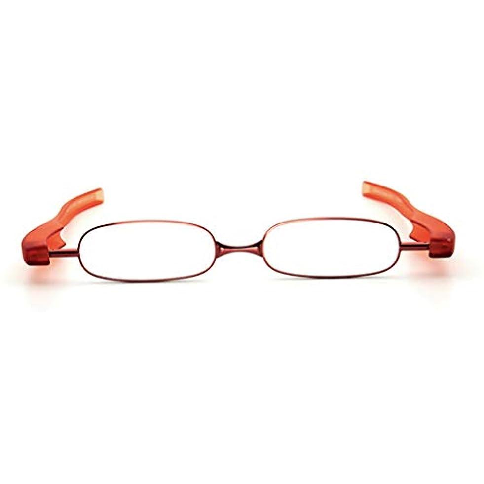 遺伝的ウミウシエゴマニアファッションスリムスタイリッシュな折りたたみ老眼鏡、ペン携帯用眼鏡、360回転デザイン、コンパクト折りたたみユニセックス眼鏡、湾曲した柔らかい寺院、超軽量の快適な読者、複数の色