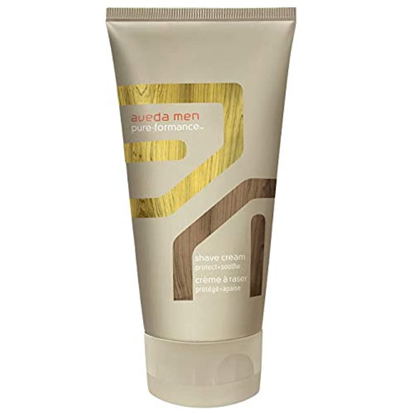 シンプルさ見つける以内に[AVEDA] アヴェダ男性の純粋な-Formanceシェーブクリーム150ミリリットル - Aveda Men Pure-Formance Shave Cream 150ml [並行輸入品]