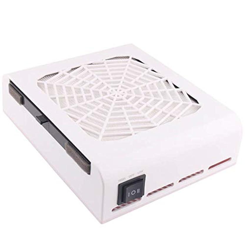 アレルギー恐怖効率的40Wネイル集塵機マニキュアマシン吸引ネイルドリルダスト爪ダートプロフェッショナル強力な掃除機のファン
