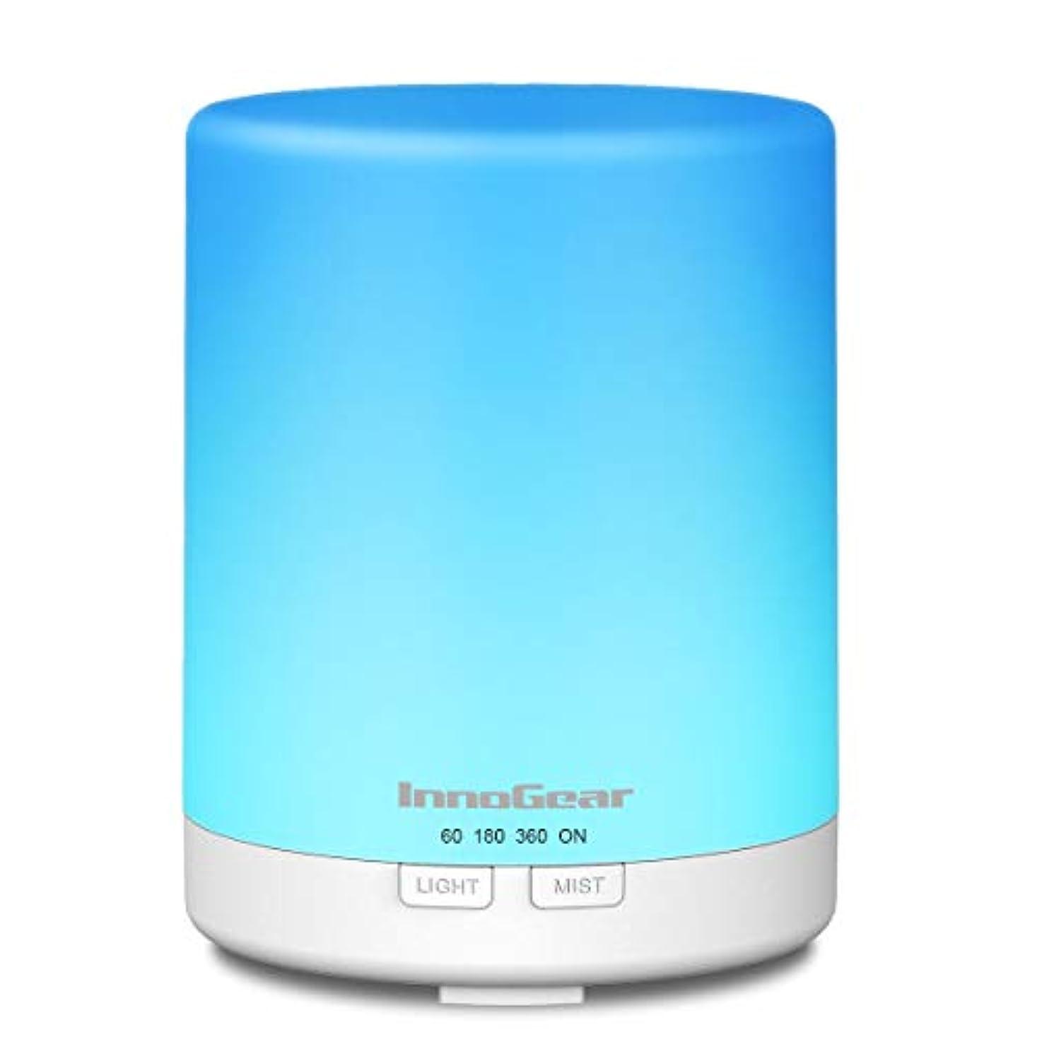 事差し引く今晩InnoGear 2 nd Generation 300 ml Aromatherapy Essential Oil Diffuserアロマクールミスト加湿器タイマーWaterless自動遮断と14色LEDナイトライトホームオフィス...