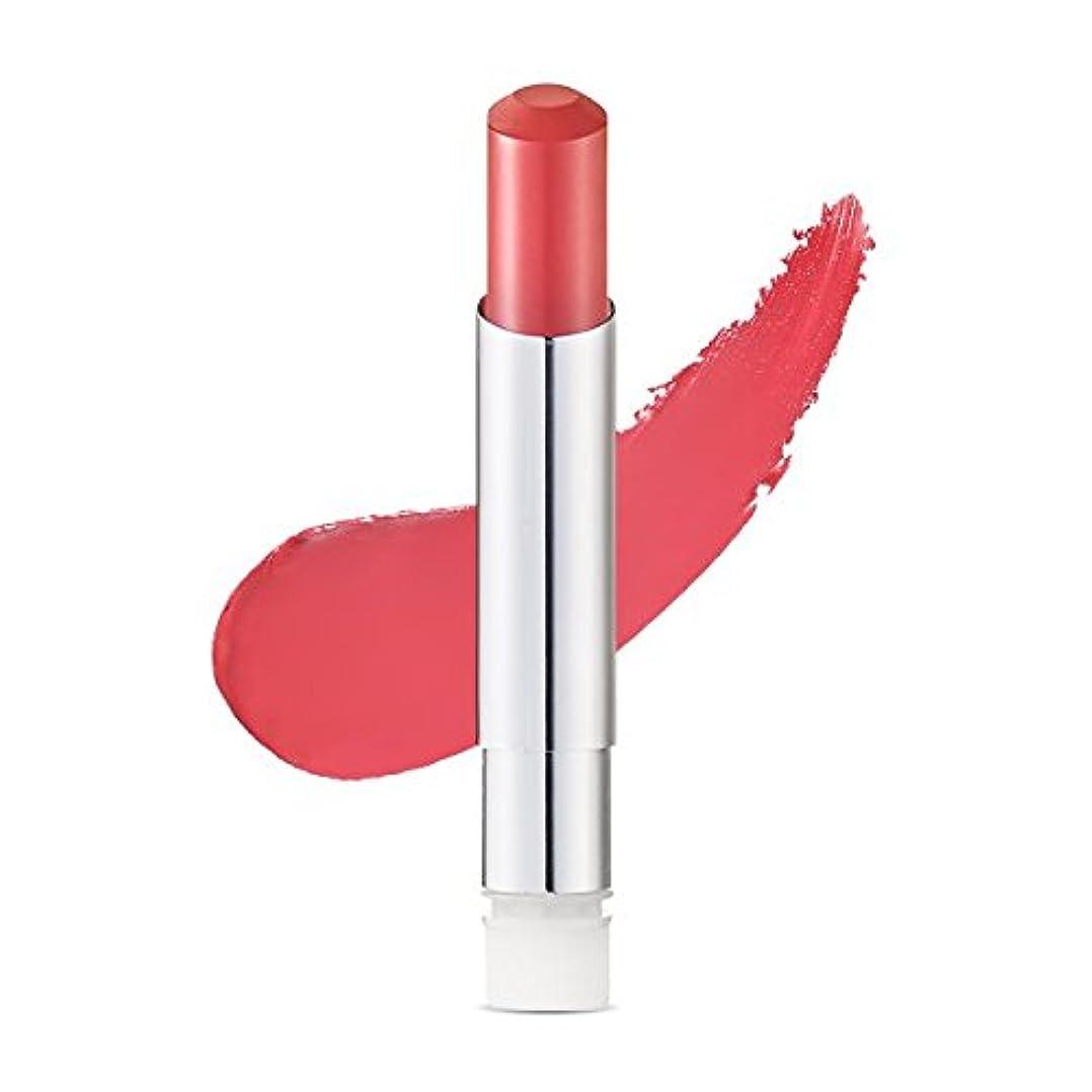 慎重に汗動的Etude House Matte Tinting Lips Talk (PK003) / エチュードハウス ディアマイ マットティントリップトーク [並行輸入品]