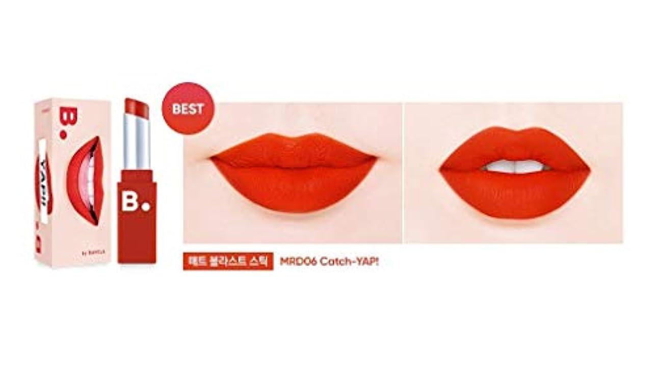 ヒューム膨らみ狭いbanilaco リップモーションリップスティック/Lip Motion Lipstick 4.2g # MRD06 Catch Yap! [並行輸入品]