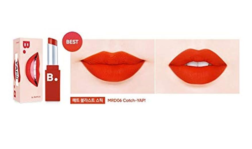 復活ヒロイックセンブランスbanilaco リップモーションリップスティック/Lip Motion Lipstick 4.2g # MRD06 Catch Yap! [並行輸入品]