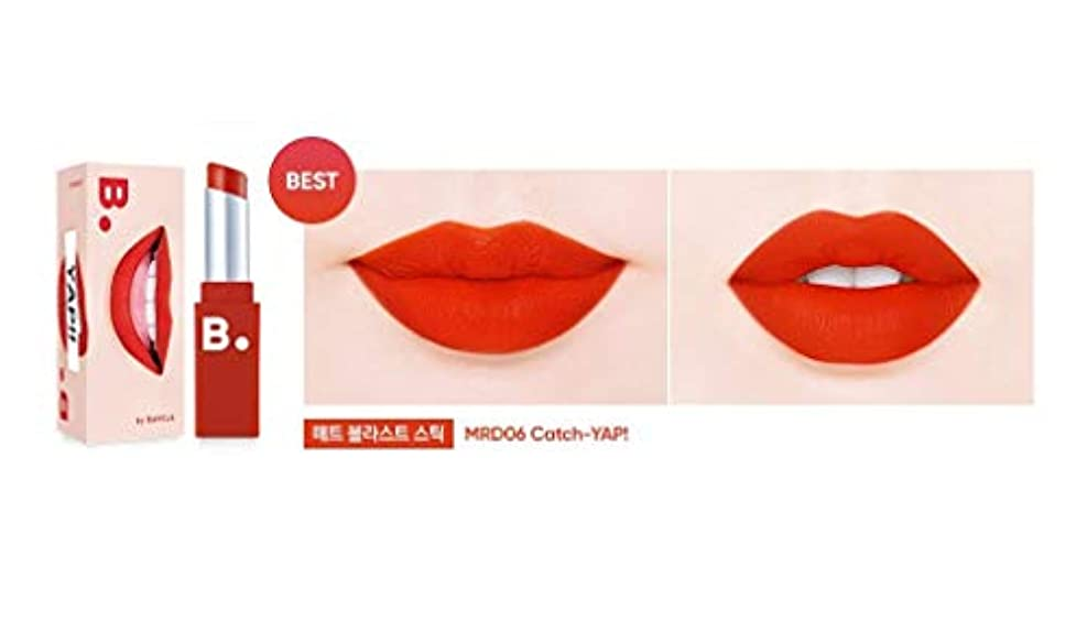 banilaco リップモーションリップスティック/Lip Motion Lipstick 4.2g # MRD06 Catch Yap! [並行輸入品]