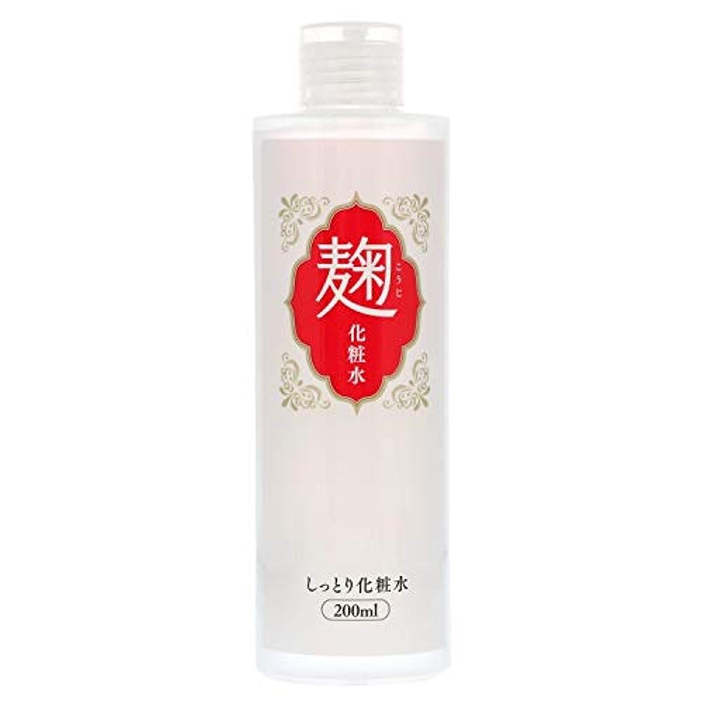 配管ピッチャーマッシュユゼ 麹配合美肌しっとり化粧水 200mL