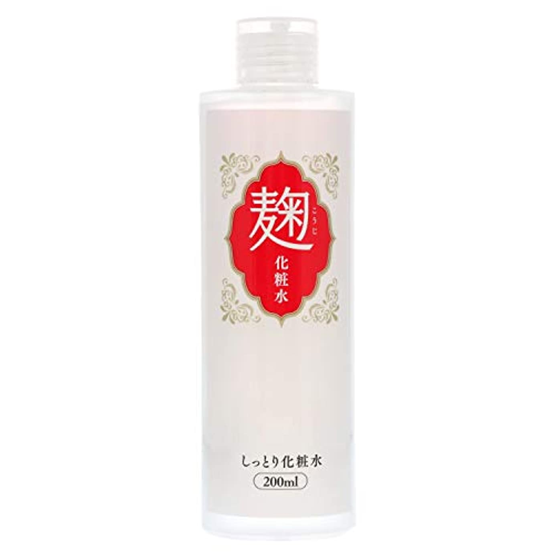 必要条件弾力性のあるコイルユゼ 麹配合美肌しっとり化粧水 200mL