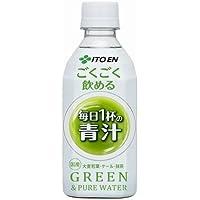 ごくごく飲める毎日1杯の青汁350g×96本(24本×4ケース)