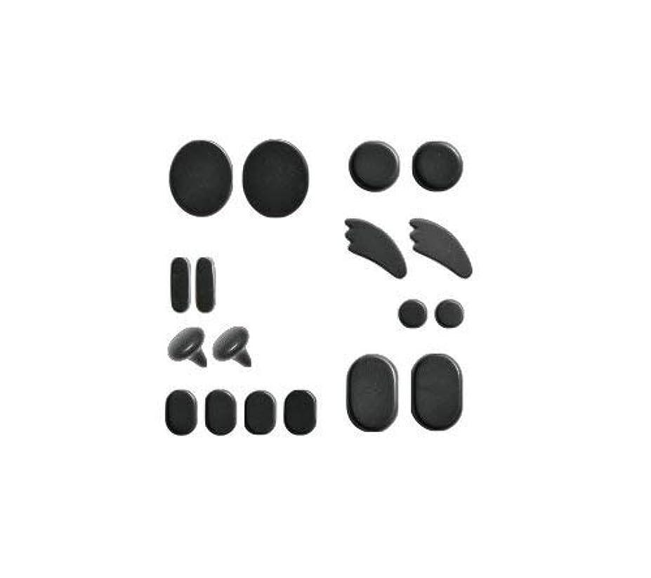 からに変化する確認する薬局ホットストーン フェイシャルセット 成形 玄武岩 フォンタナ [ ホット ストーン ストーンヒーター スパ ロミロミ ハワイ ハワイアン マッサージ ]
