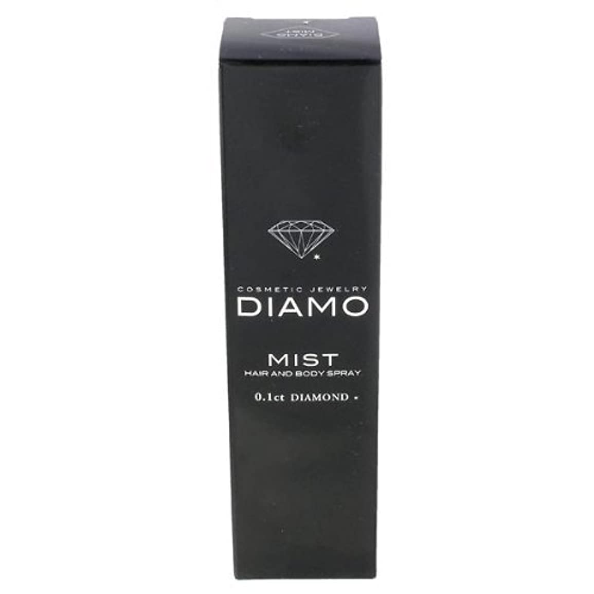 伝染病持続する変動するDIAMO(ディアモ) ミスト 40g