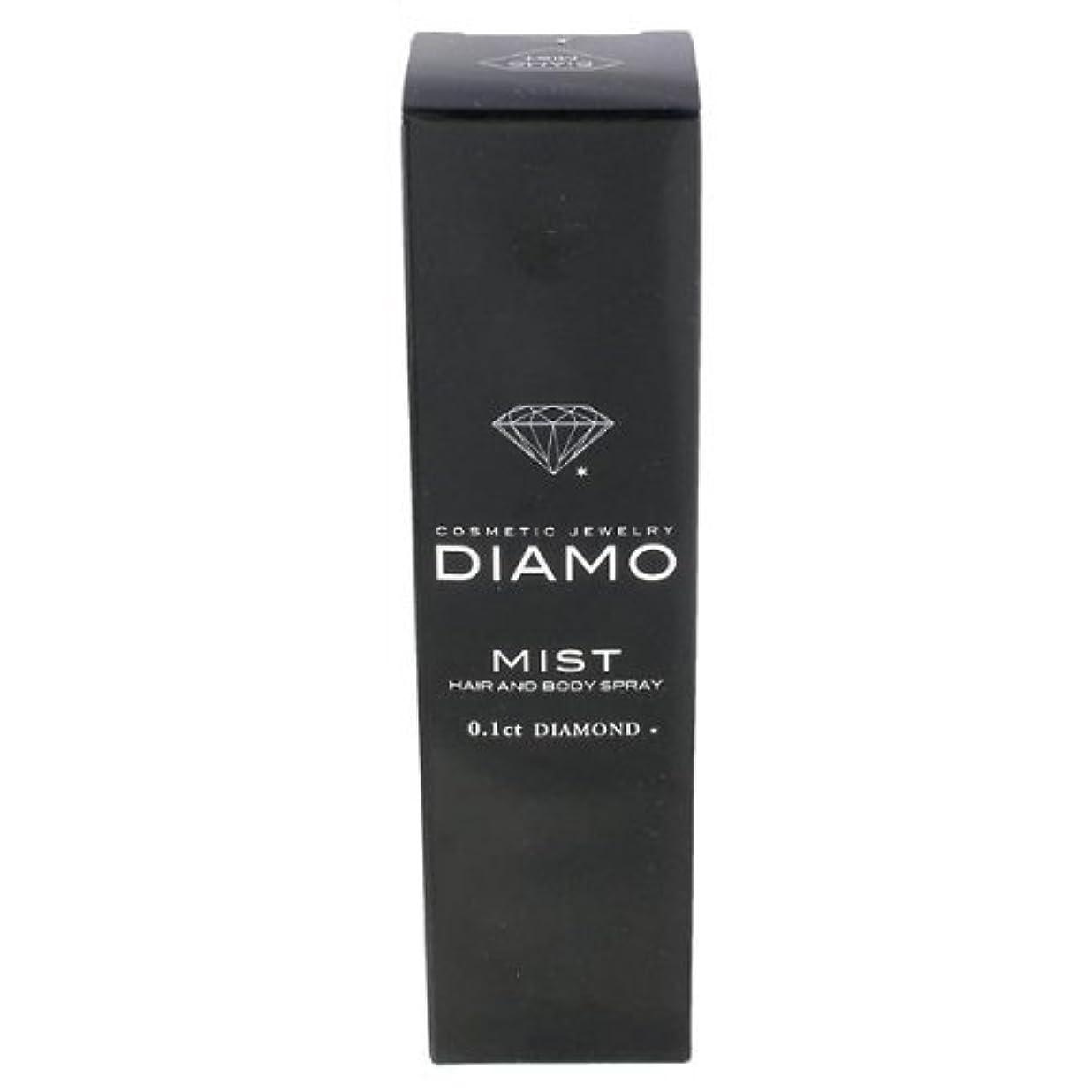 さびた焦げバランスのとれたDIAMO(ディアモ) ミスト 40g