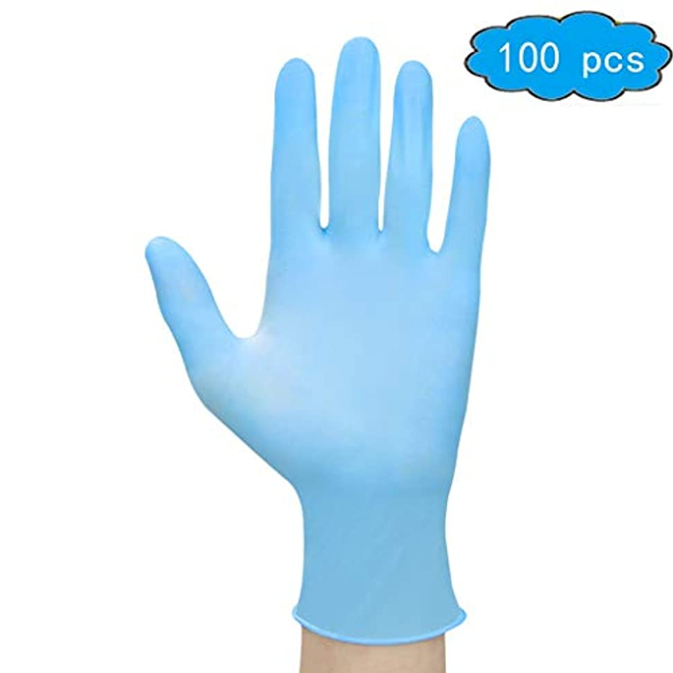 蛇行キャリアスズメバチニトリル試験手袋、医療グレード、使い捨て、食品安全、非ラテックス、厚さ4ミル、パウダーフリー、青色、100個入り、健康と家庭用品、医療用品 (Color : Blue, Size : M)