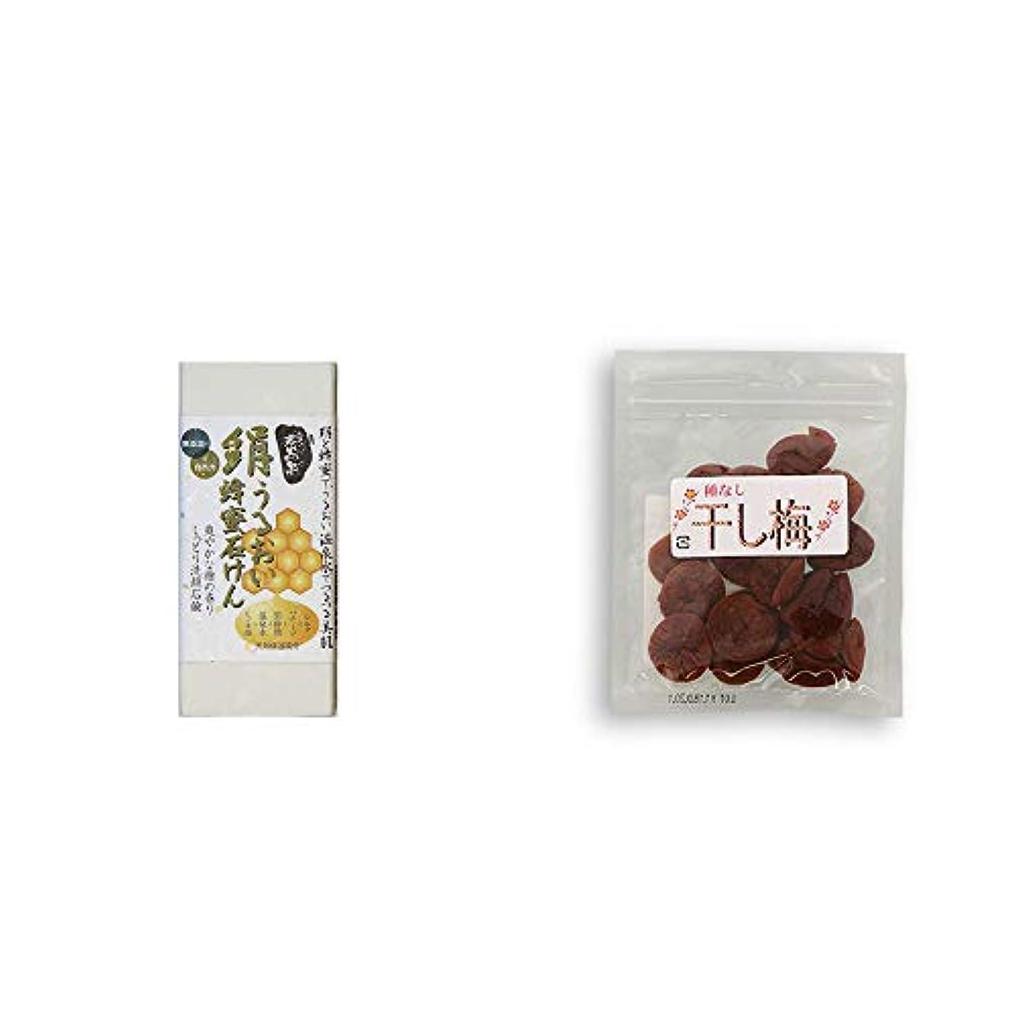 請負業者ラボホップ[2点セット] ひのき炭黒泉 絹うるおい蜂蜜石けん(75g×2)?種なし干し梅(90g)