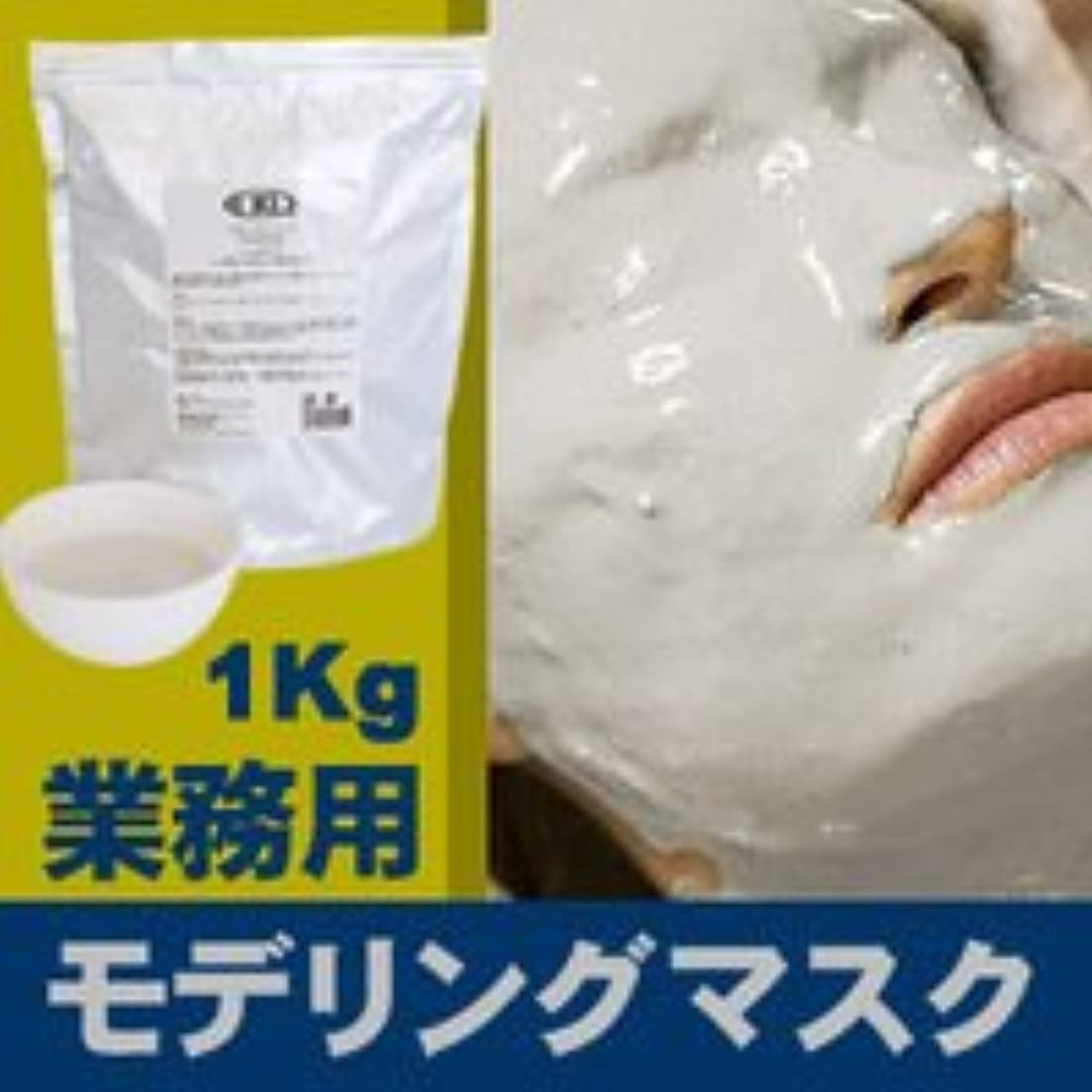 危険な真実先住民モデリングマスク 1Kg コラーゲン(パールホワイト) / フェイスマスク?パック 【ピールオフマスク】