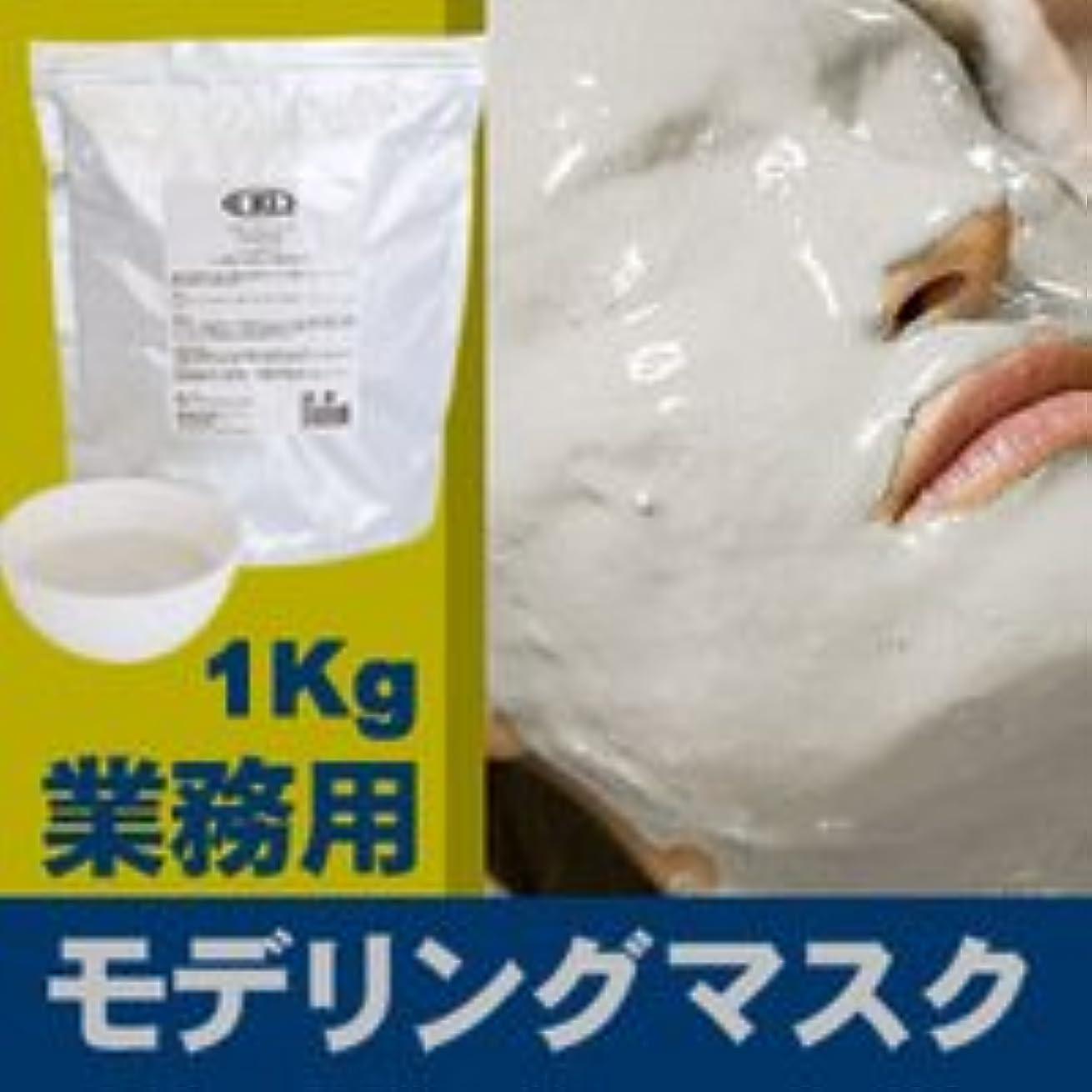 施設クラスアスレチックモデリングマスク 1Kg コラーゲン(パールホワイト) / フェイスマスク?パック 【ピールオフマスク】