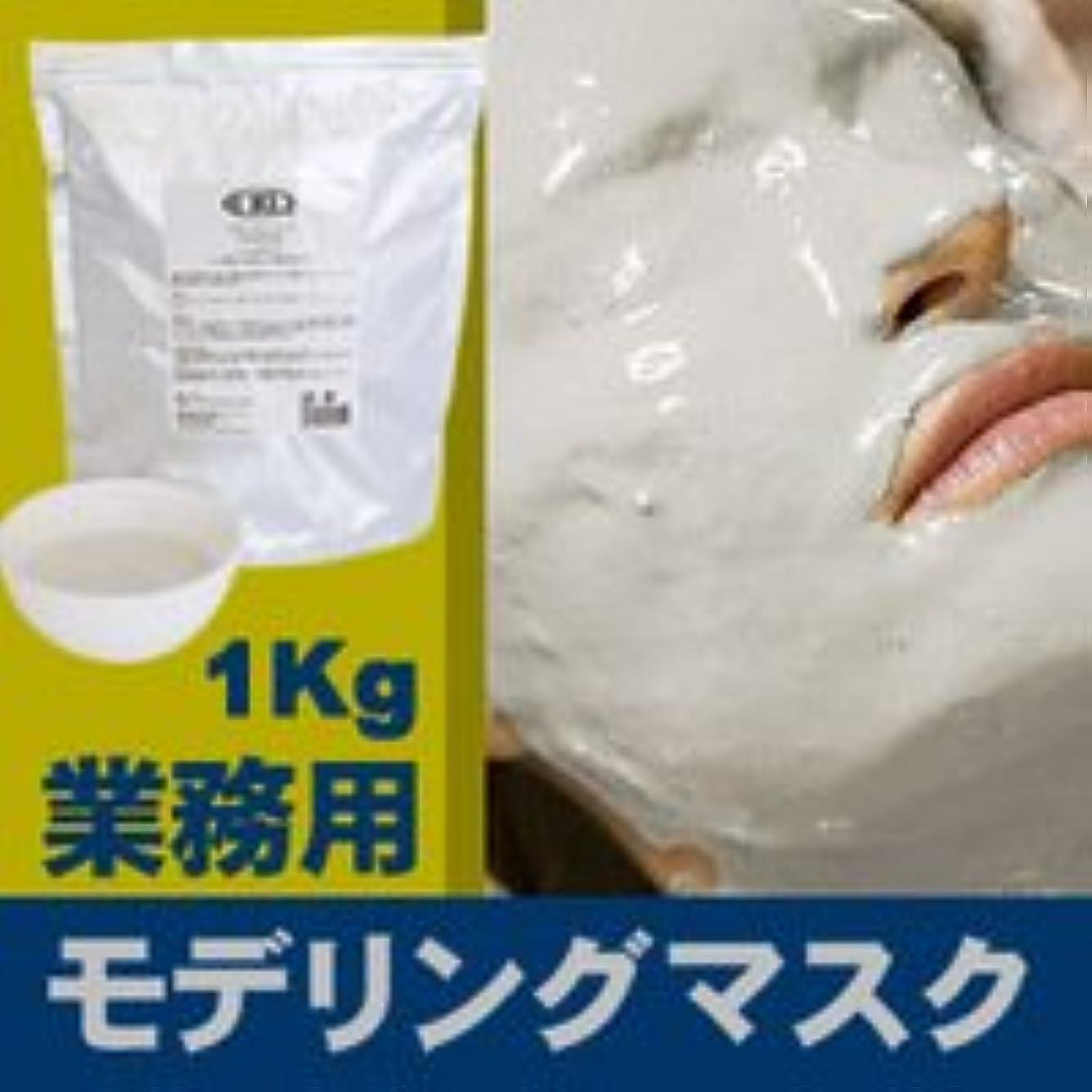 モデリングマスク 1Kg コラーゲン(パールホワイト) / フェイスマスク?パック 【ピールオフマスク】