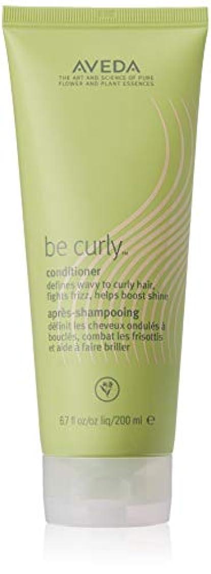 マージ一致する同級生Aveda Be Curly Conditioner 200 ml (6.7 oz.) [Personal Care] (並行輸入品)