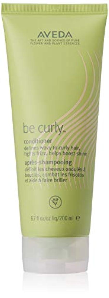 助言申し立てられた学部長Aveda Be Curly Conditioner 200 ml (6.7 oz.) [Personal Care] (並行輸入品)