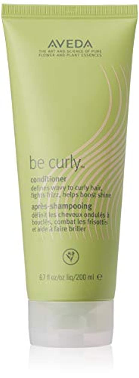敬意数モルヒネAveda Be Curly Conditioner 200 ml (6.7 oz.) [Personal Care] (並行輸入品)