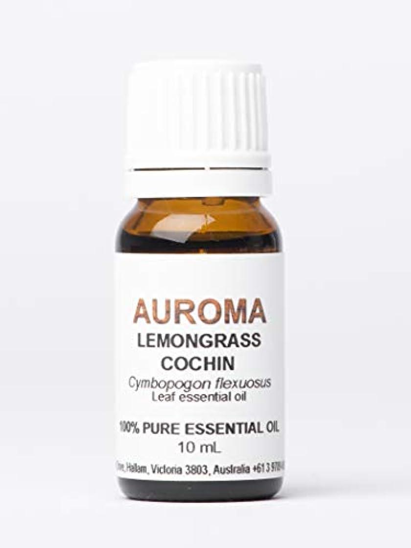 遺体安置所受け皿ナースAUROMA レモングラス 10ml