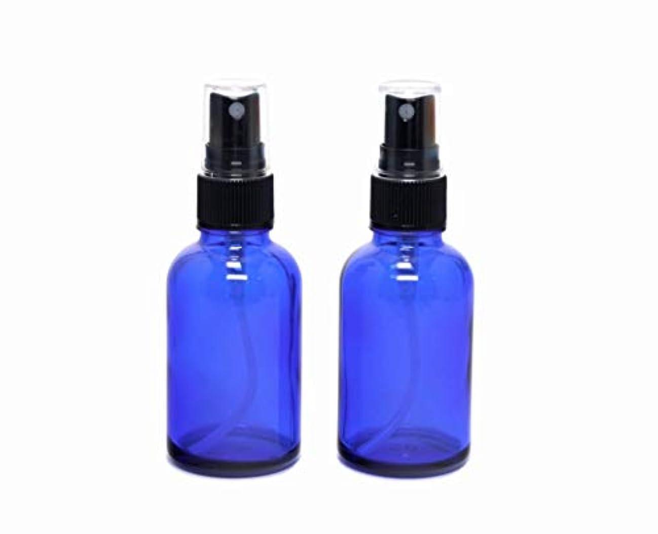 去るテーマ助けになる遮光瓶 蓄圧式ミストのスプレーボトル 50ml コバルトブルー / ( 硝子製?アトマイザー )ブラックヘッド × 2本セット / アロマスプレー用