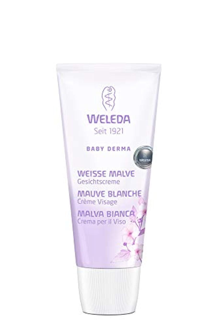 第五比較的吸収WELEDA(ヴェレダ)  マイルド ベビーフェイシャルクリーム 50ml
