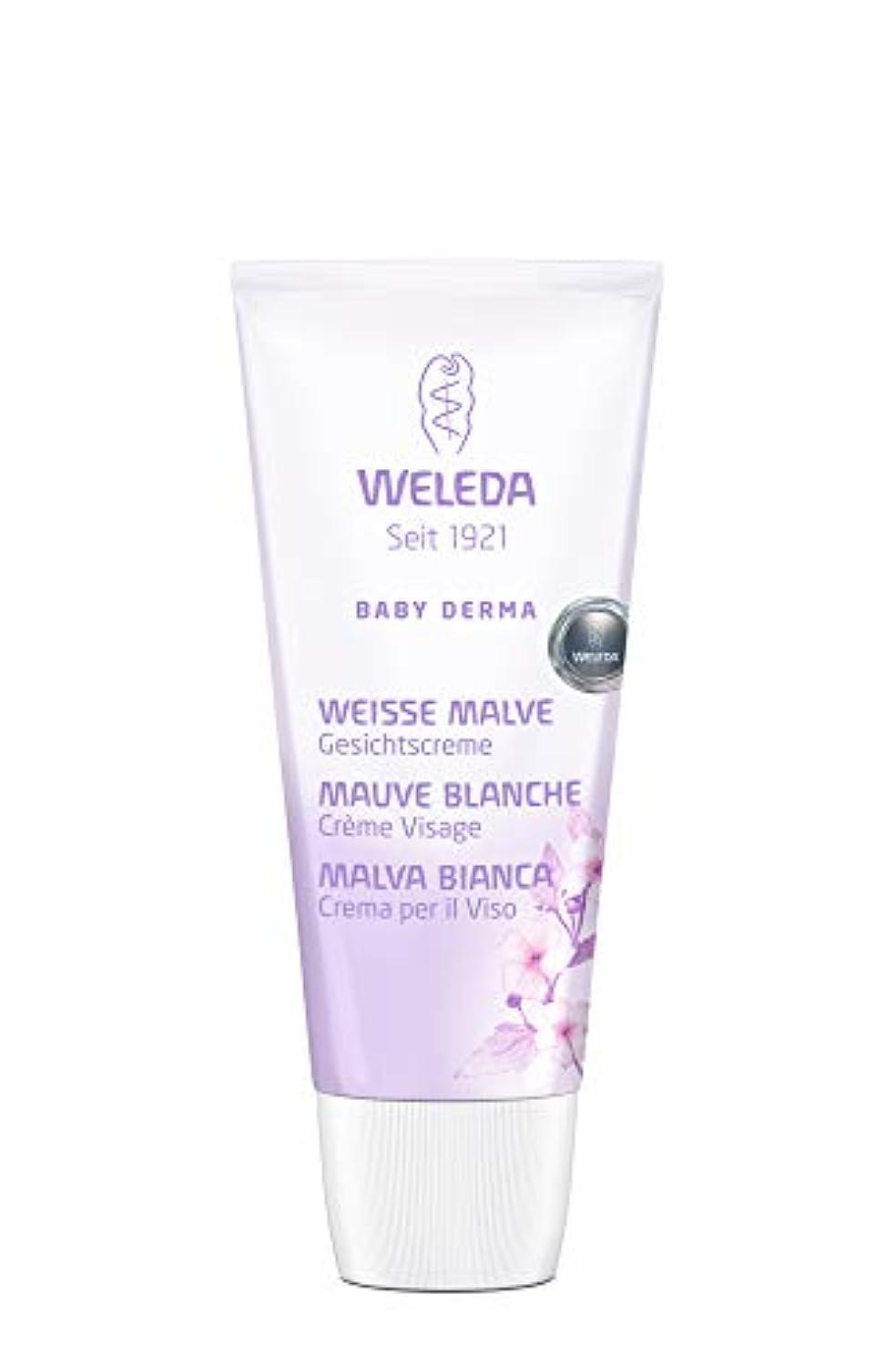 アルコール一回関数WELEDA(ヴェレダ)  マイルド ベビーフェイシャルクリーム 50ml