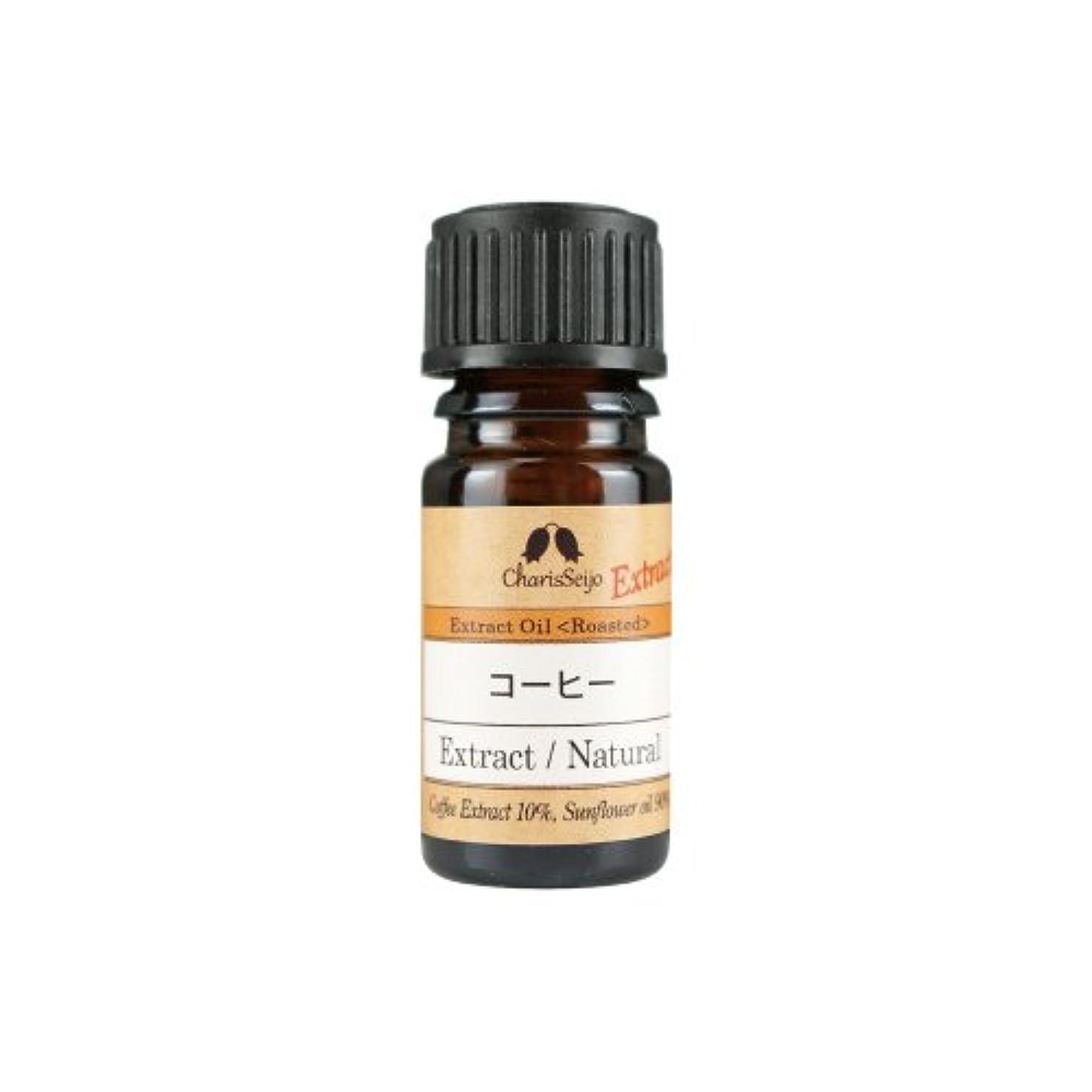 ジャニス適応的ビバカリス エッセンシャルオイル コーヒーエクストラクト(10%希釈液)2ml