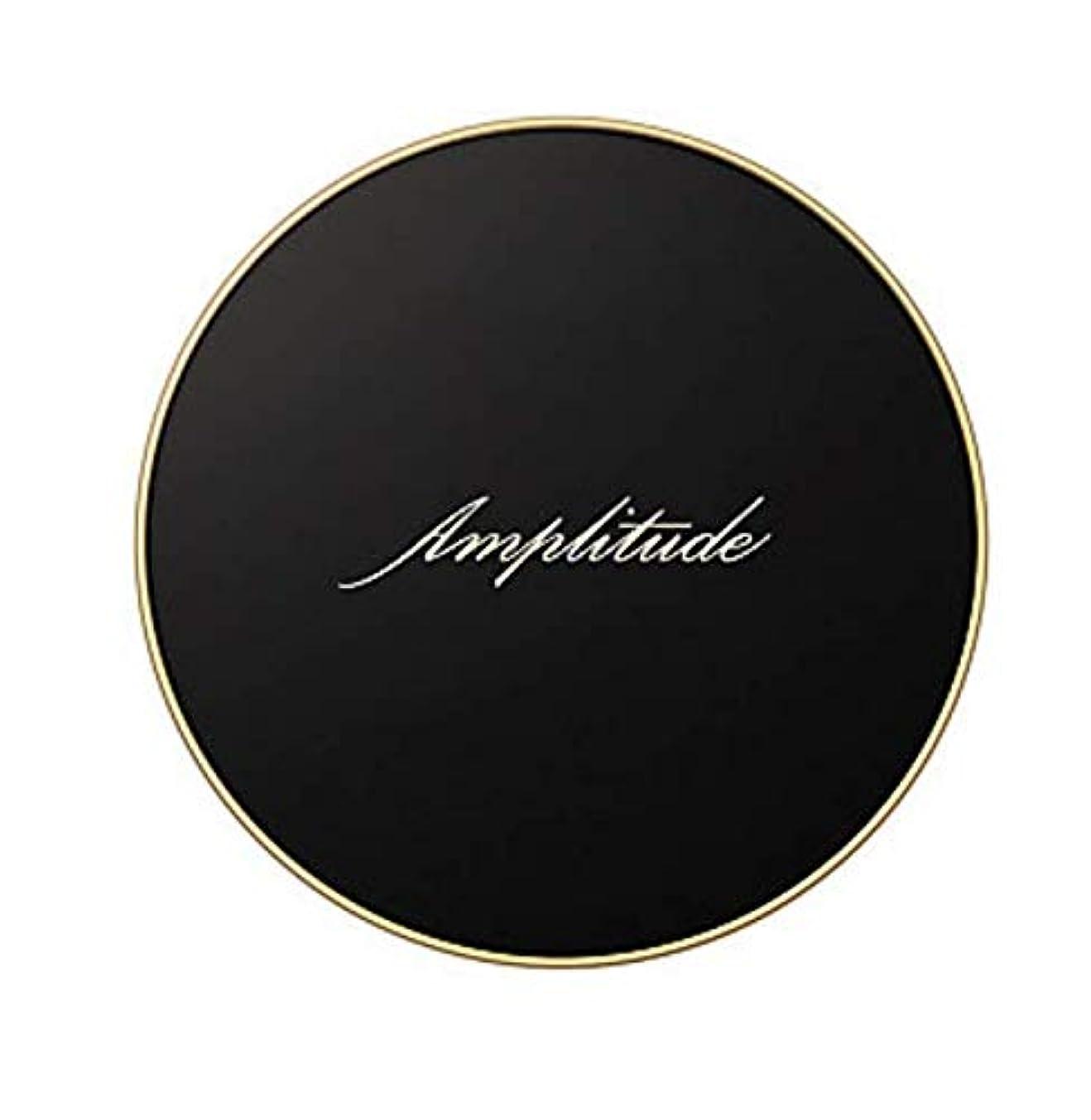 【Amplitude(アンプリチュード)】トランスルーセント エマルジョンファンデーション コンパクト_(コンパクトケース)