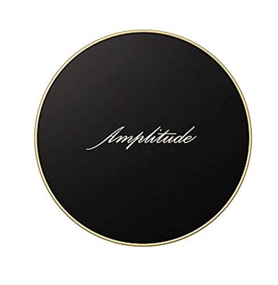 前奏曲ショッピングセンター免除する【Amplitude(アンプリチュード)】トランスルーセント エマルジョンファンデーション コンパクト_(コンパクトケース)
