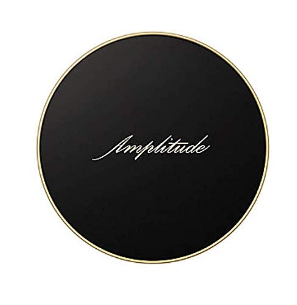 テキストナイロン離れて【Amplitude(アンプリチュード)】トランスルーセント エマルジョンファンデーション コンパクト_(コンパクトケース)