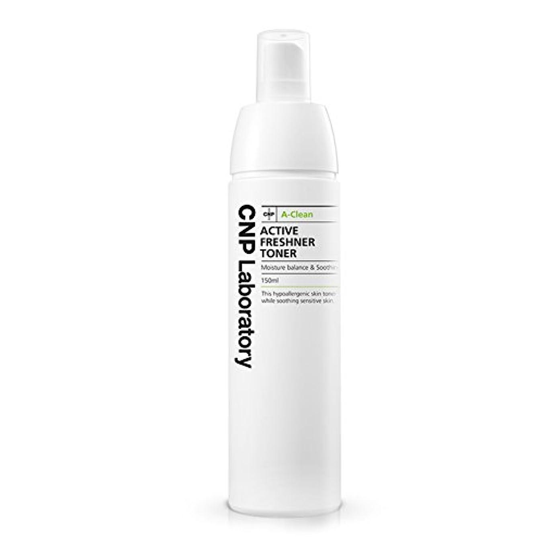 セメントナラーバー称賛[差額泊/CNP]A CLEAN FRESHNER TONER /Aクリーン フレッシュナートナー 150ml【化粧水】(海外直送品)