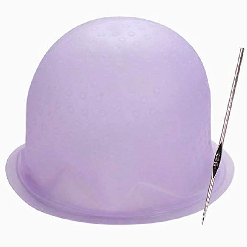 慣らす警告するホーン毛染めキャップ コスプレ ヘアカラー ハイライト ブリーチ ライブ イベント用 シリコン メッシュキャップ 帽 髪染め カラーリング 不要な染めを避ける 洗って使える(紫)