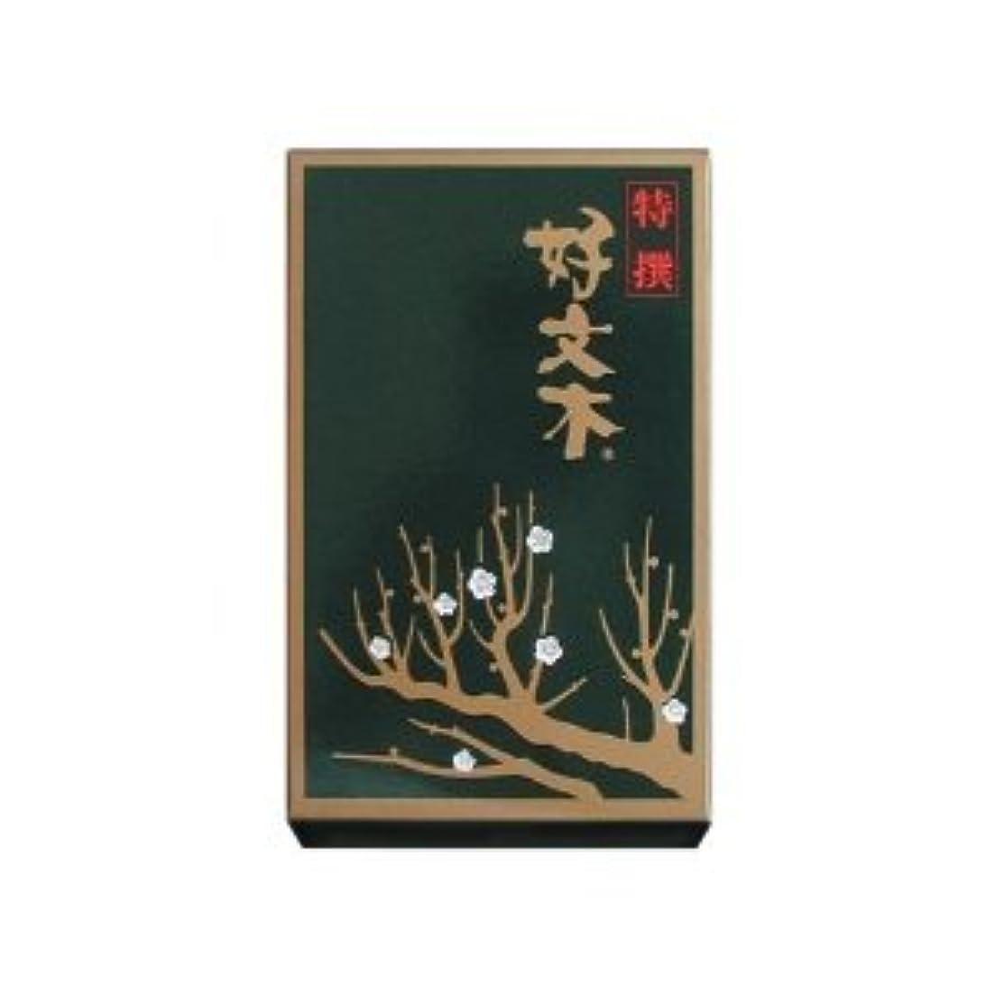 北へホステル黒板梅栄堂 特撰好文木 短寸大型バラ詰