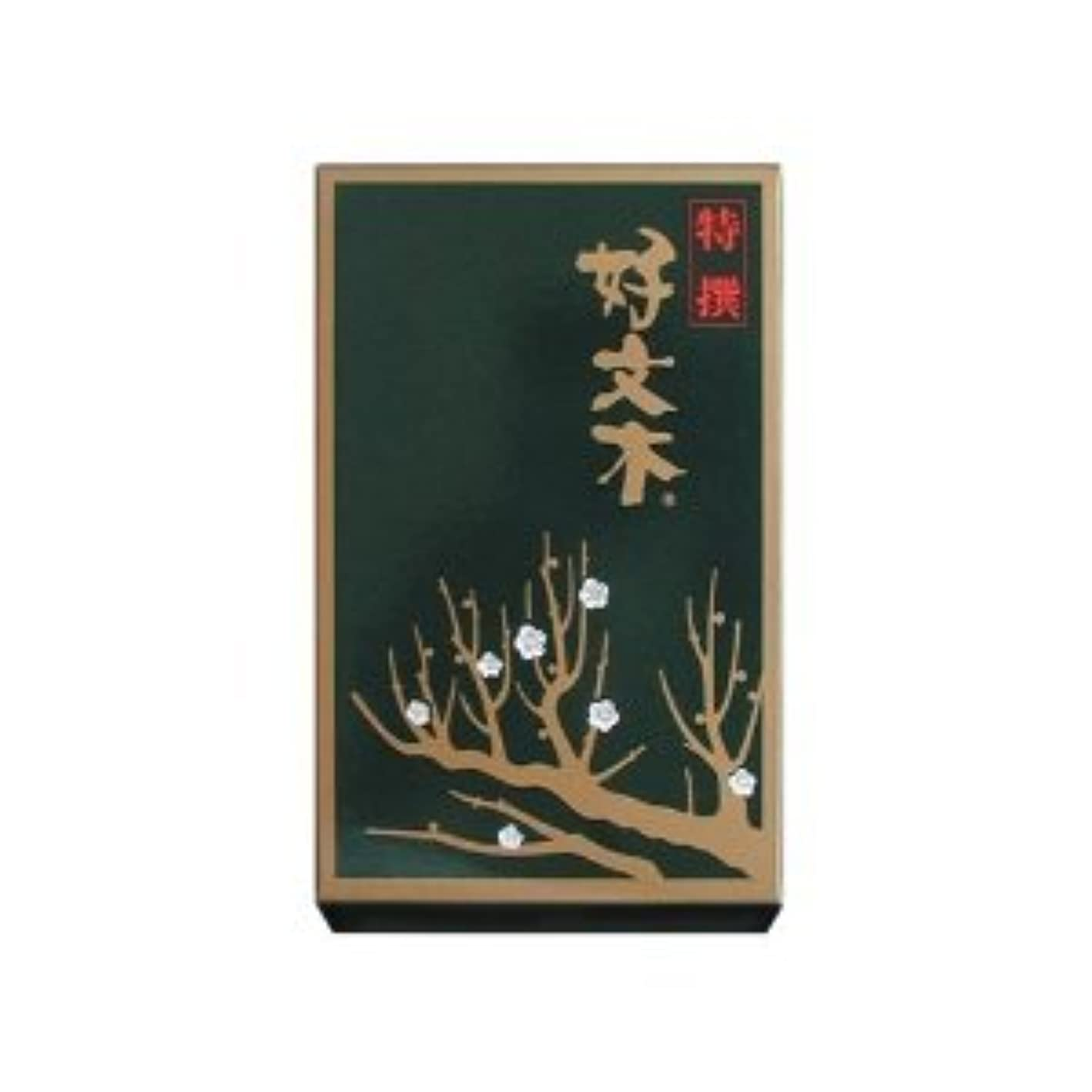 薬剤師セレナ論争的梅栄堂 特撰好文木 短寸大型バラ詰