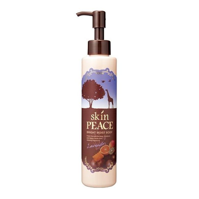 悪性バトル不完全なグラフィコ skinPEACE(スキンピース) ブライトモイストボディ スマイルラベンダーの香り 180g