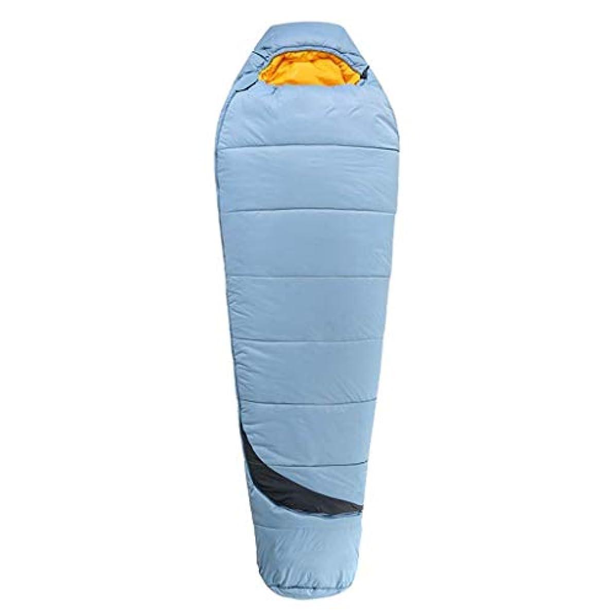 贅沢な通常心のこもった大人のミイラの寝袋暖かい軽量4シーズンスリーピングマットキャンプ旅行ハイキング登山屋内野外活動青(色:A)