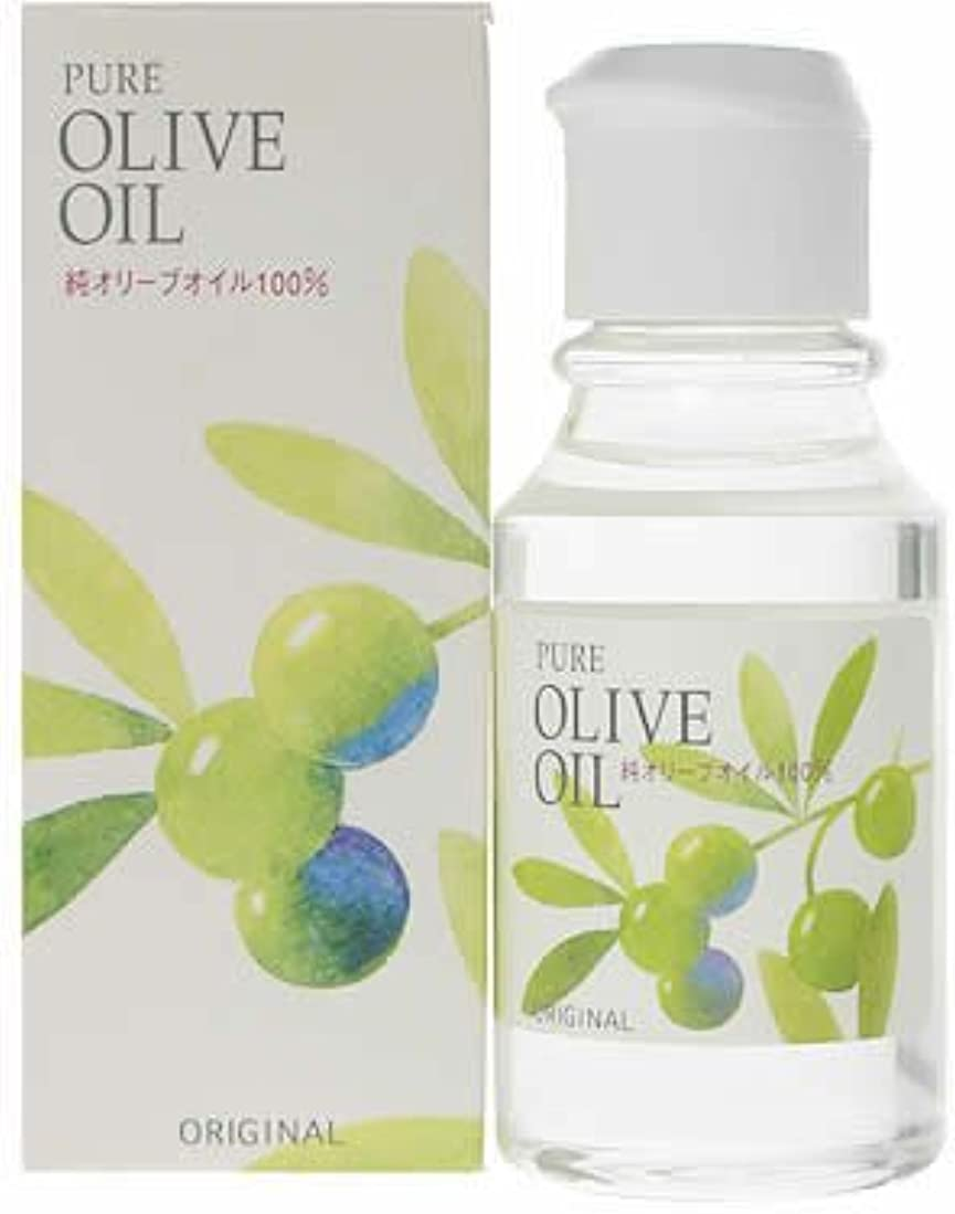 リス反毒ホラーピュア 純オリーブオイル 80ml (化粧用オイル)