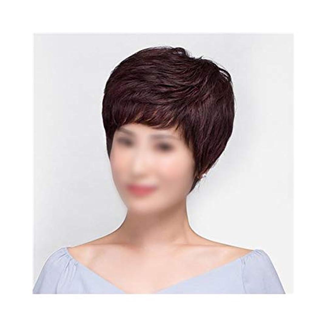 マーキング物理的にシャープYOUQIU 母のギフトかつら女性手織りの実髪の中年ウィッグ用ナチュラルふわふわショートカーリーヘア (色 : Natural black, Design : Double hand needle)