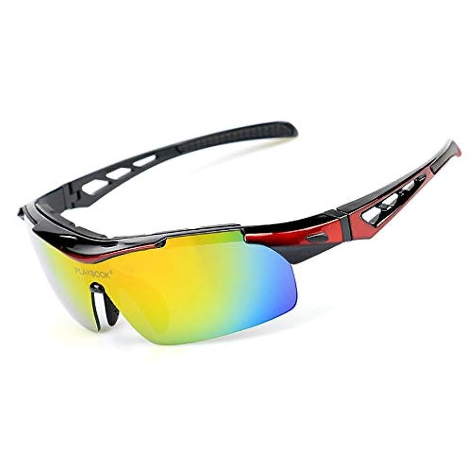 変位ノーブル記者偏光スポーツサングラス交換レンズ スポーツメガネは吹いて砂の釣りのスーツから自分自身を保護する屋外偏光サングラスサイクリング 自転車/山/運転/野球/自転車/釣り/ランニング/ゴルフなどの野外活動男女
