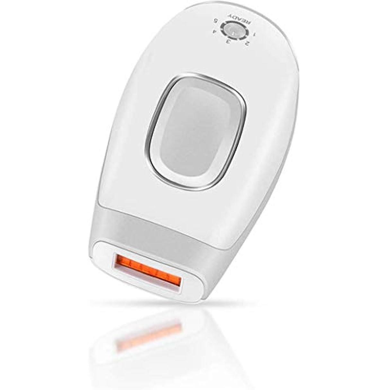 王子ハリウッド磁気HSBAIS ポータブル脱毛装置、無痛 家庭用 レーザー脱毛器 LCDスクリーン付き 200000 点滅 ビキニライン/足/腕/脇の下,White_1.5x5.5x3.5CM