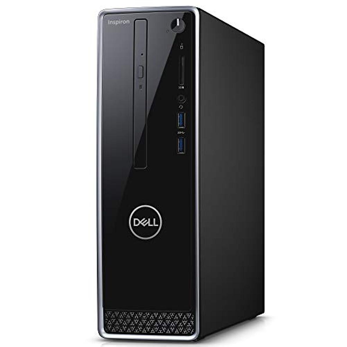 パトワインタフェースインクDell デスクトップパソコン Inspiron 3470 Core i5 ブラック 20Q23/Win10/8GB/1TB HDD