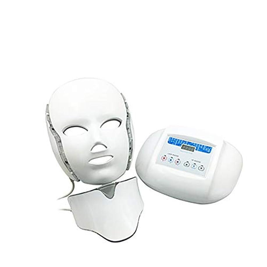 不従順埋め込む洞察力美の美顔器、光子の美の器械の照明光線療法の皮の若返りの器械韓国は女性、母、ギフトのために適した皮の美のマスクを固めるマスクの器械を導きました
