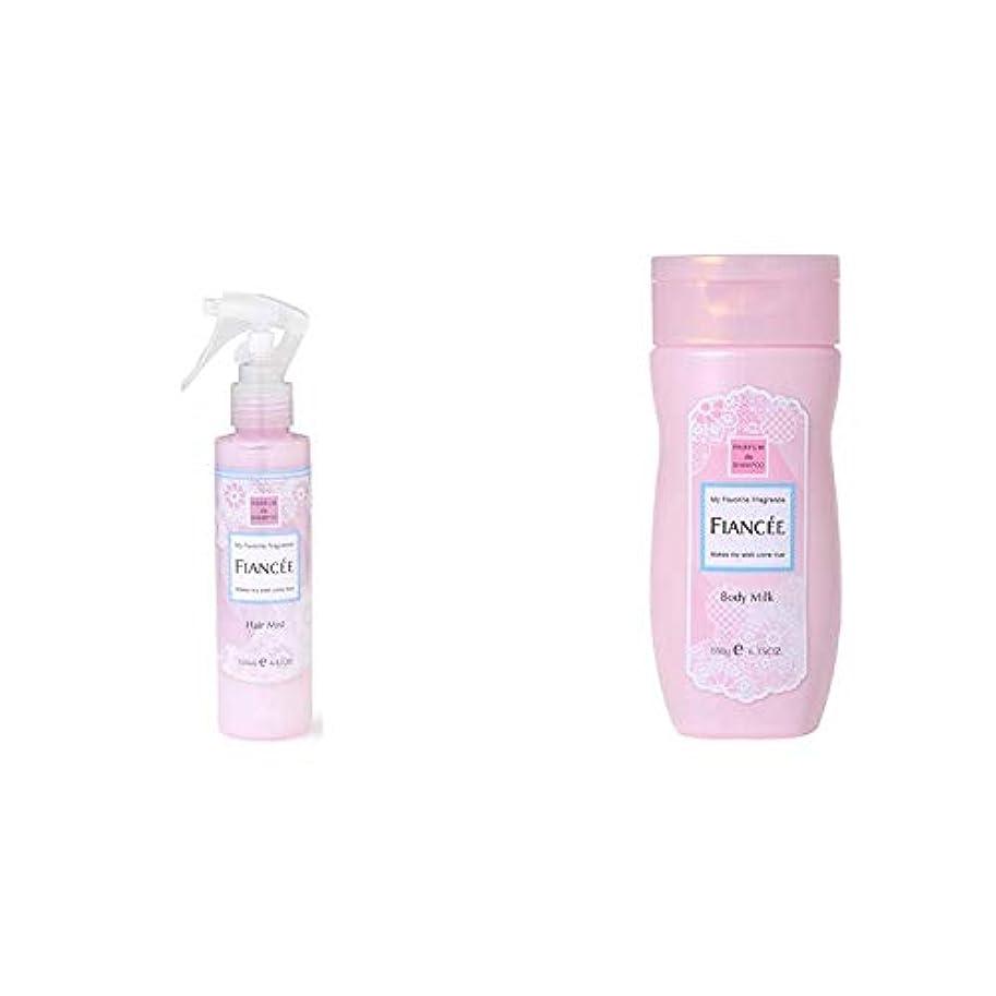 リズム吸い込む適応フィアンセ フレグランスヘアミスト ピュアシャンプーの香り 150mL & ボディミルクローション ピュアシャンプーの香り