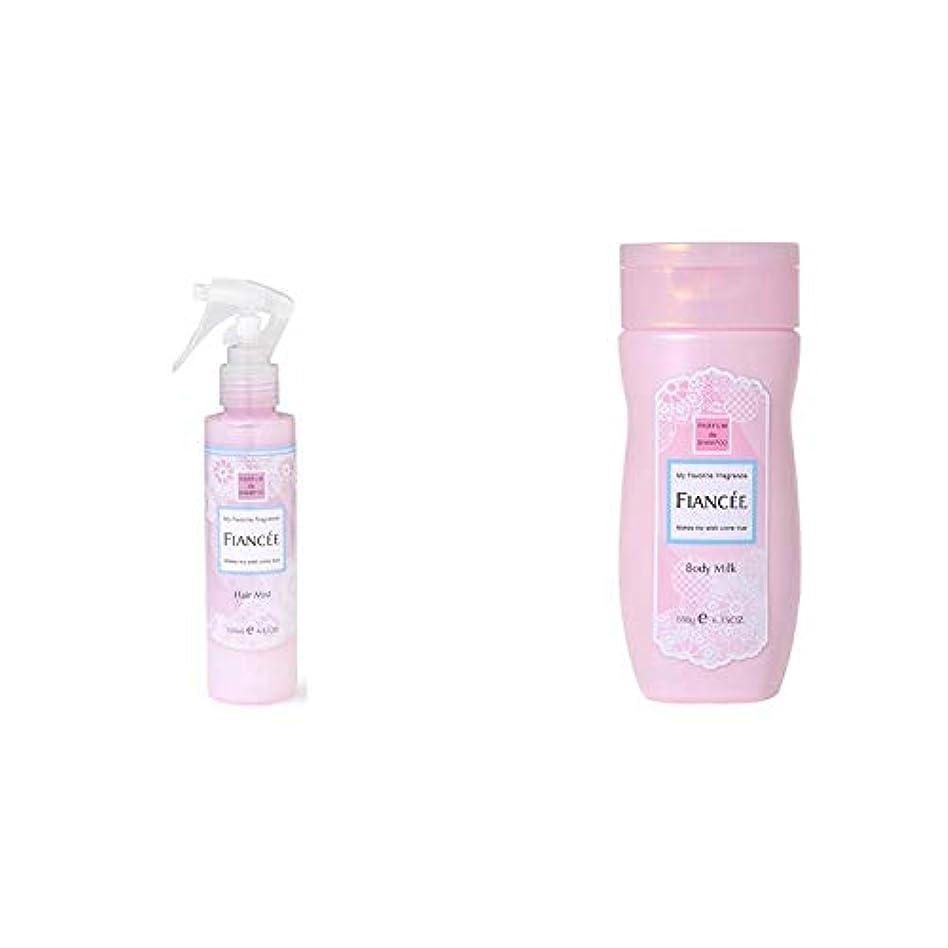 灌漑優雅な分配しますフィアンセ フレグランスヘアミスト ピュアシャンプーの香り 150mL & ボディミルクローション ピュアシャンプーの香り
