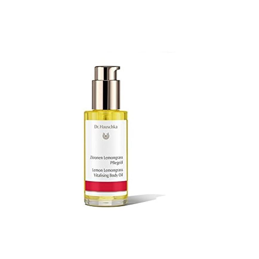 散文ミニチュアロータリーハウシュカレモンレモングラスボディオイル(75ミリリットル) x4 - Dr. Hauschka Lemon Lemongrass Vitalising Body Oil (75ml) (Pack of 4) [並行輸入品]