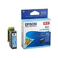 (まとめ)エプソン インクカートリッジ カメライトシアン KAM-LC 1個 【×5セット】 〈簡易梱包