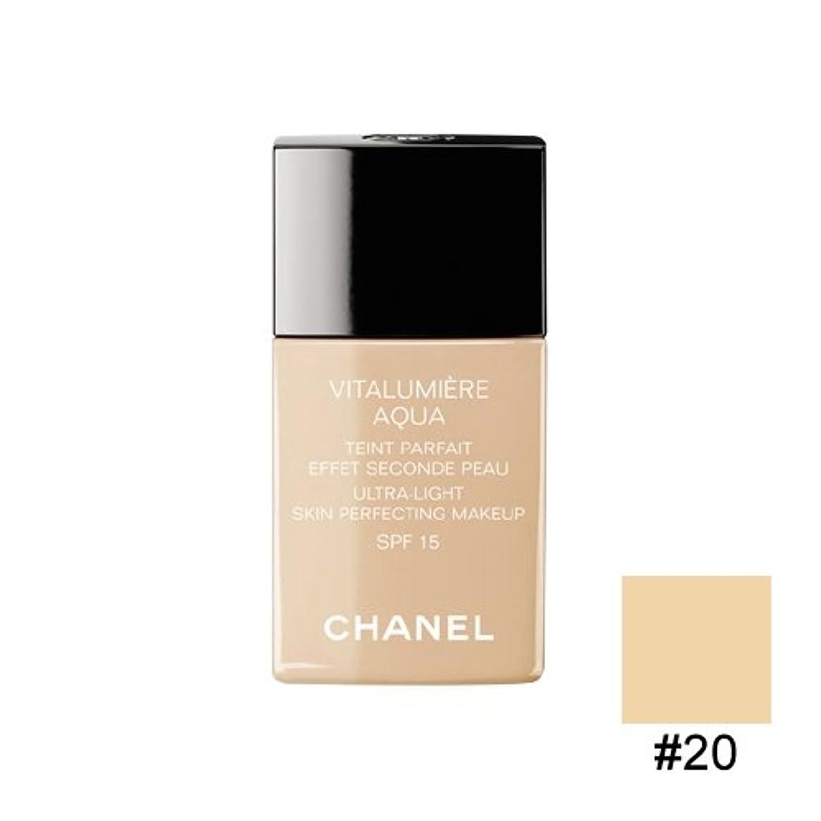 可塑性被る化粧シャネル CHANEL ヴィタルミエール アクア #20 [並行輸入品]