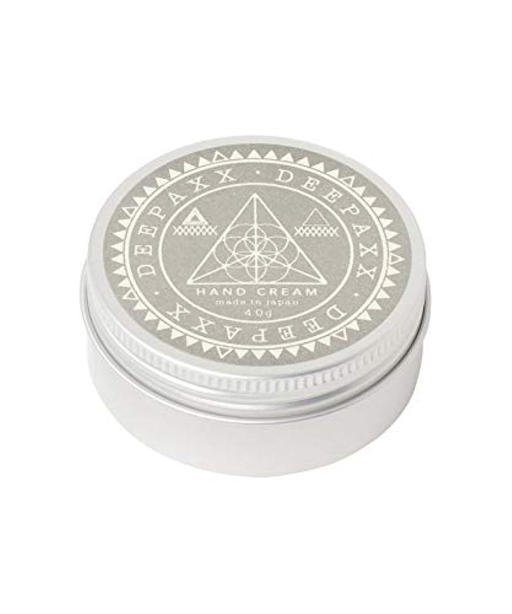 密接に感嘆符アラバマ(ディーパックス) DEEPAXX newハンドクリーム(grey) 172-000997 グレー